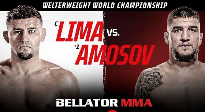 Bellator 260 Lima vs Amosov Fight Card